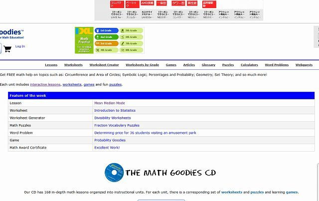 Math Goodies.com