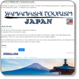 Yamanashi Tour Guide